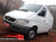 Avtovykup. Expensive. The Kharkiv city and region