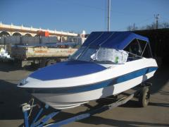 "Boat ""Wave 490"""