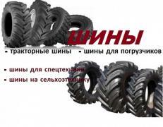 Недорого гума, скати, шини (тракторні, вантажні, сільськогосподарські)