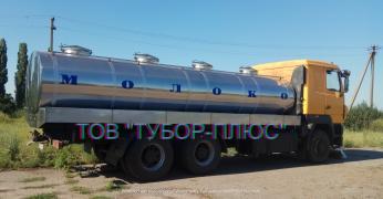 Производитель молоковозов, автоцистерн, водовозов, рыбовоз