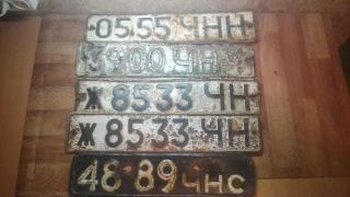 Retro,USSR, car number in the collection