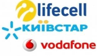 Start packs, contracts MTS Beautiful mobile numbers (Kyivstar, life, Vodafone)